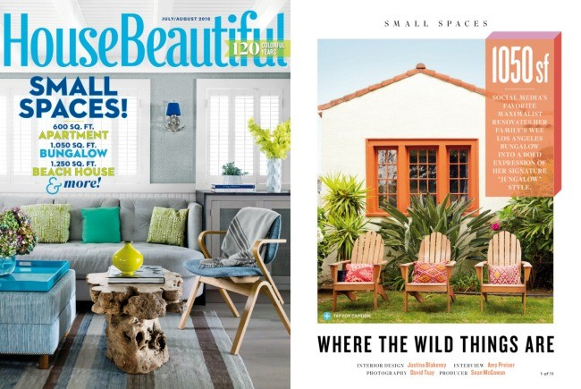 House Beautiful Small Spaces A Night Owl Blog
