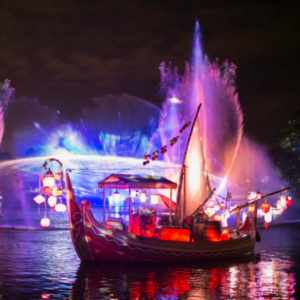 Rivers of Light Feature